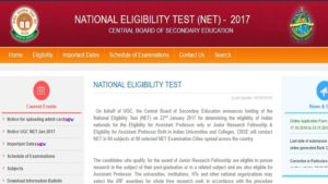 CBSE,CBSE NET, CBSE NET Exam, CBSE UGC NET,CBSE UGC NET 2017,Central Board for Secondary Education