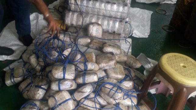 An ICG Ship apprehended Merchant vessel carrying approximately 1500 kgs