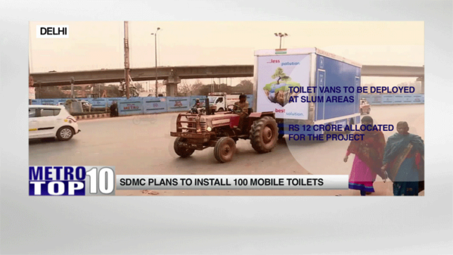 Metro Wrap: SDMC plans to install 100 mobile toilets in Delhi; Hyderabad colleges to have anti-drug committees & more