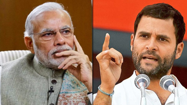 Rahul Gandhi attacks Narendra Mod calls him weak Prime Minister