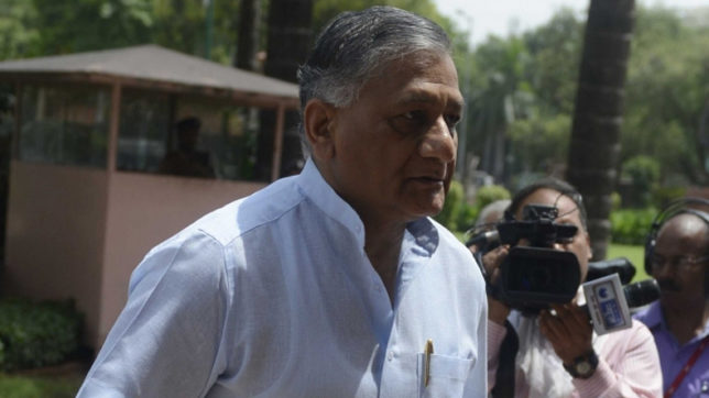 VK Singh to visit Badush to trace missing Indians