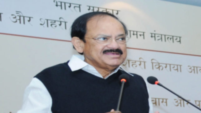 Union Minister for Urban Development, Housing and Urban Poverty Alleviation and Parliamentary Affairs, M Venkaiah Naidu. (File Photo: IANS)
