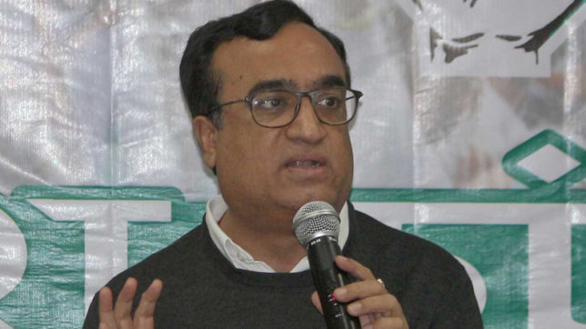 Delhi Congress chief Ajay Maken. (File Photo: IANS)