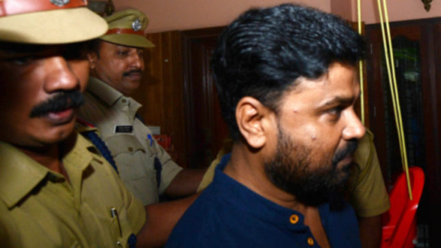 Malyalam actress abduction: Kerala High Court rejects Dileep's bail again