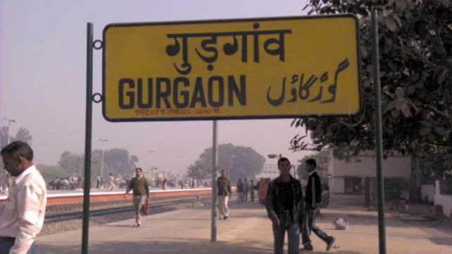 Gurugram railway station to be connected with metro