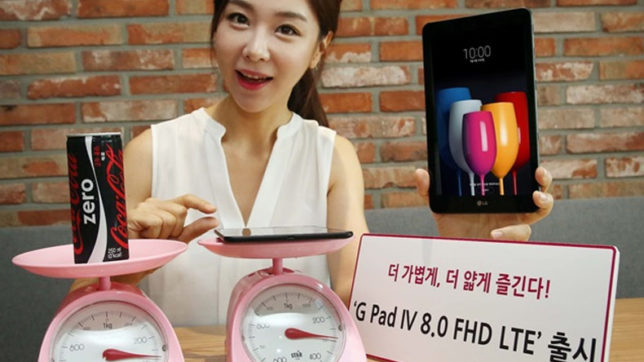 LG's newly released tablet PC is 'as light as a can of soda'