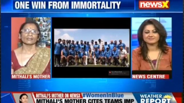 ICC Women's World Cup final 2017: We want Indian team to give 101 percent and lift the cup: Mithali Raj's mother to NewsX
