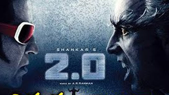 Rajinikanth's '2.o' team hopes India has more 3D screens for film's release