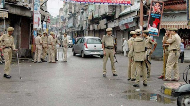 Restrictions in Srinagar to prevent separatist protests