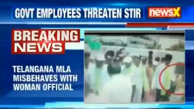 Telangana MLA misbehaves with woman district collector, govt employees threaten strike