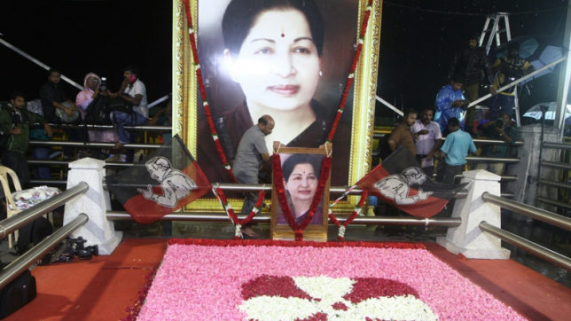 AIADMK merger not to happen today; no consensus on cabinet berths