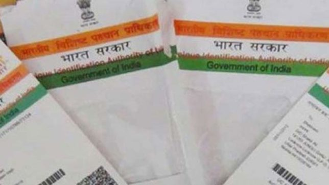 To prevent identity fraud, now Aadhaar must for death certificates