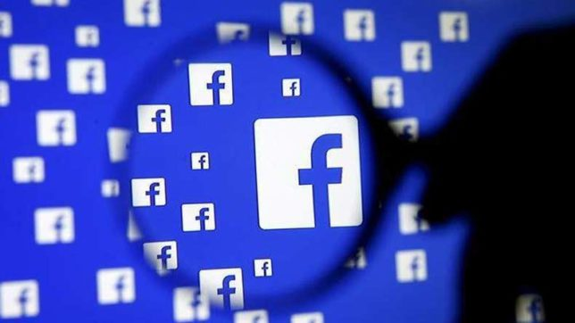 Facebook tries to enter China incognito