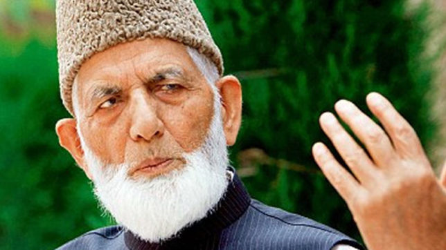 NIA continues questioning of Geelani's sons over terror funding