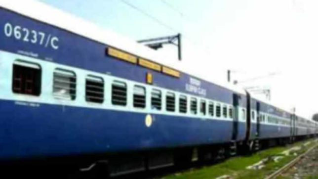 Tatkal Ticket Booking, IRCTC announces book now & pay later facility