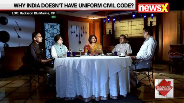 The Roundtable: Uniform Civil Code — A Multicultural Panel