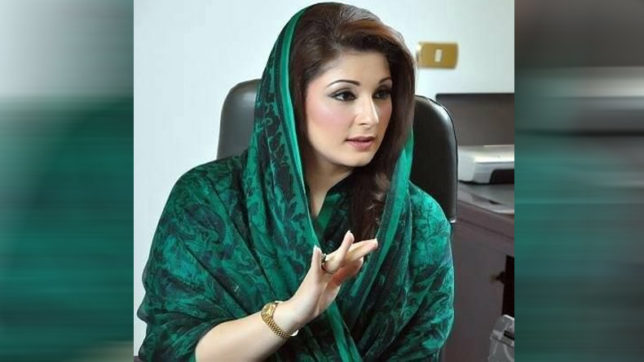 Maryam Nawaz cancels UK trip for by-poll campaign