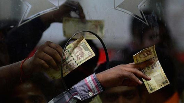 Post note ban, expansion of currency presses, paper mills