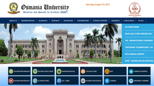 Osmania University OUCET Second allotment results 2017 to be declared today