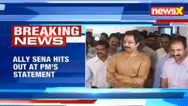 Shiv Sena advocates removal of Article 370; says stunned by PM's 'goli nor gali' remark