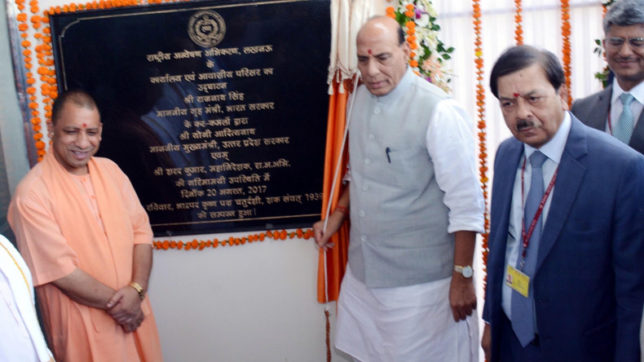 NIA's regional office, residential premises open in Lucknow