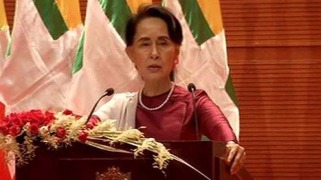 Don't want Myanmar divided by religious beliefs or ethnicity: Aung San Suu Kyi