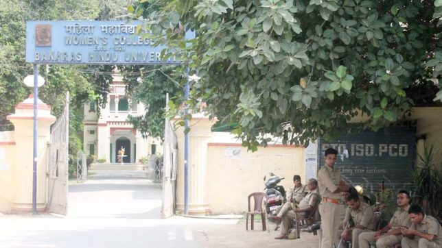 BHU violence: Chief proctor submits resignation to VC; CM Yogi Adityanath orders magisterial enquiry