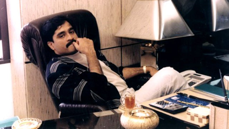 Dawood Ibrahim's property in UK worth millions seized by