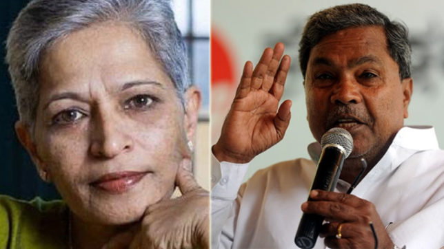 Gauri Lankesh murder: It is an organised crime, SIT to probe killing, says Karnataka CM Siddaramaiah