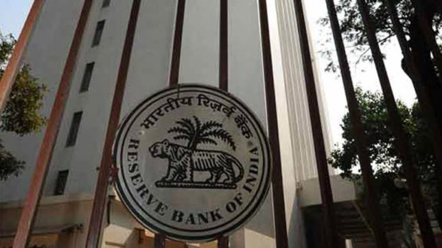 No information on unaccounted cash legitimised post note ban: RBI to parliamentary panel