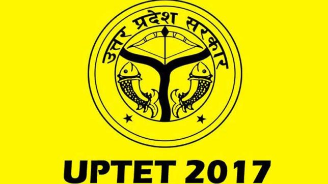 UPTET 2017 admit card released @ upbasiceduboard.gov.in