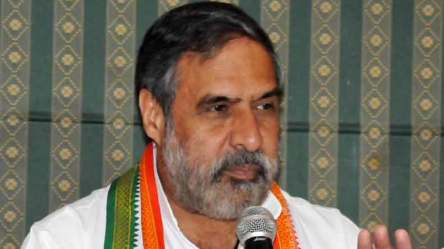 Reshuffle will make no difference as PM Narendra Modi has all powers: Congress