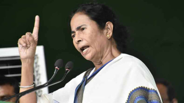 WB CM Mamata Banerjee calls for shutdown withdrawal, permanent solution to hill problem