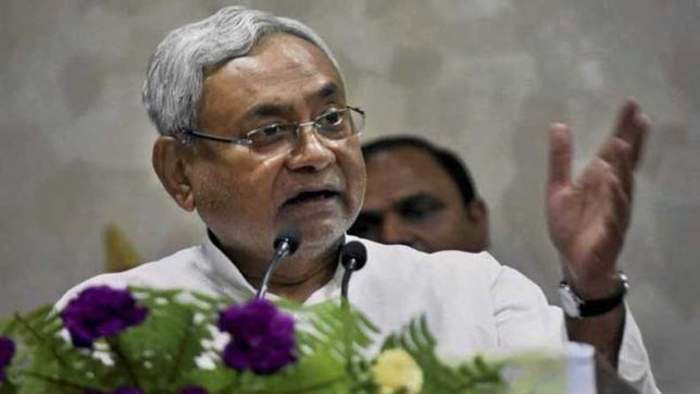 Have not received any invitation to join Cabinet yet, says Bihar CM Nitish Kumar