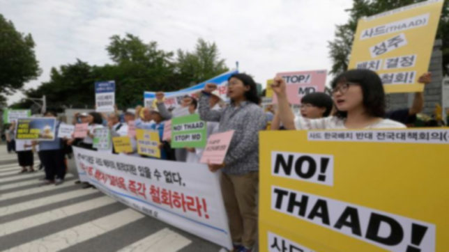 South Korea: Many injured in THAAD deployment protest