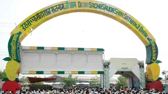 Dera Sacha Sauda case: Hard disk with key details of funding, associates recovered