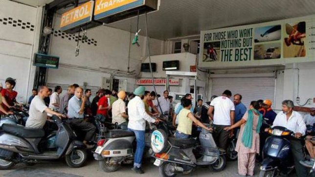 Basic excise duty on petrol and diesel prices reduced by Rs 2 per litre, effective today