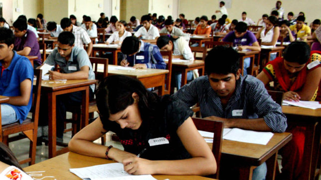 SSC CGL Tier I 2017 result declared at ssc.nic.in