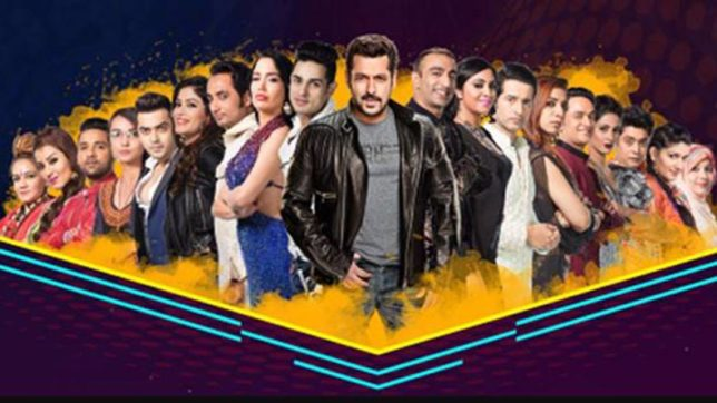 Here is the Bigg Boss season 11 contestants name list