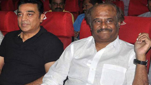 Rajinikanth's googly! Stardom, money will not get you success, says Kabali actor with Haasan in audience