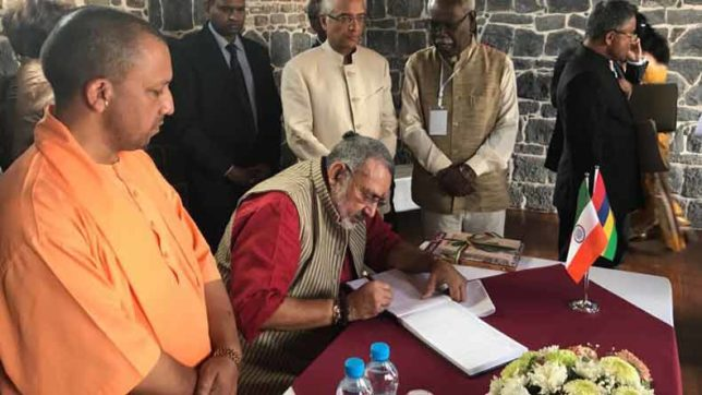 Twitterati troll CM Yogi Adityanath after he fails to notice inverted Indian flag in Mauritius
