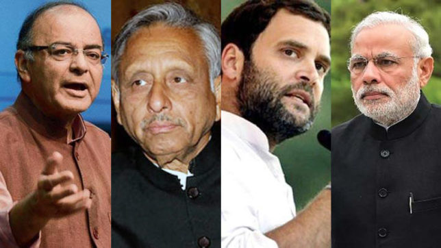 Mani Shankar Aiyar causes uproar after calling PM Modi 'neech': Here's all the political reaction on the controversy
