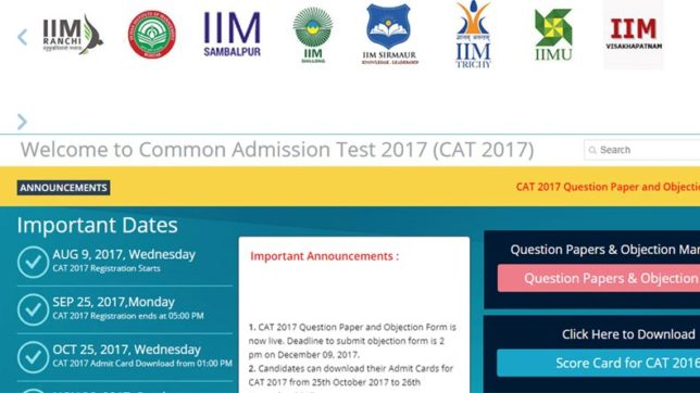 CAT 2017: Answer keys, objection form released @ iimcat.ac.in; objection window to open till December 9