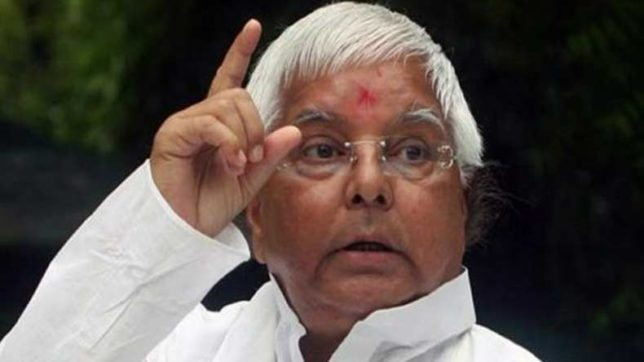 Lalu Yadav Fodder Scam case: RJD likely to appeal in higher court after quantum of punishment is announced