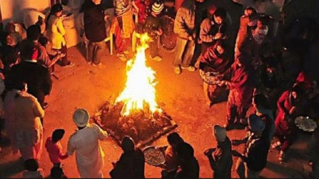 Happy Lohri messages and wishes in Marathi for 2018: WhatsApp messages, Lohri wishes and greetings, SMS, Facebook posts to wish everyone