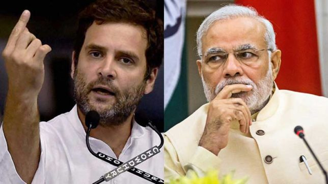 PM Modi's Mann ki Baat From Doklam standoff to rapes in Haryana, Rahul Gandhi pitches ideas for first 2018 radio address