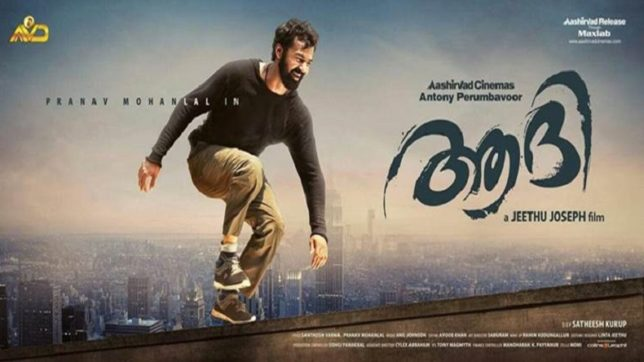 Aadhi teaser: Pranav Mohanlal's film looks like a promising action-thriller