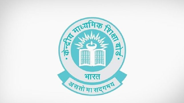 CBSE date sheet 2018: Class 12 students demand Board reschedule date sheet