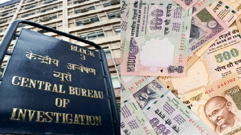 Exchange of demonetised currency case cbi conducts searches at