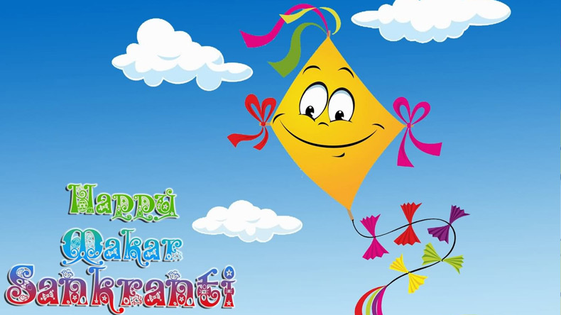 Makar sankranti messages and wishes in english for 2018 whatsapp here are a few of the makar sankranti 2018 greetings that you can share on facebook m4hsunfo